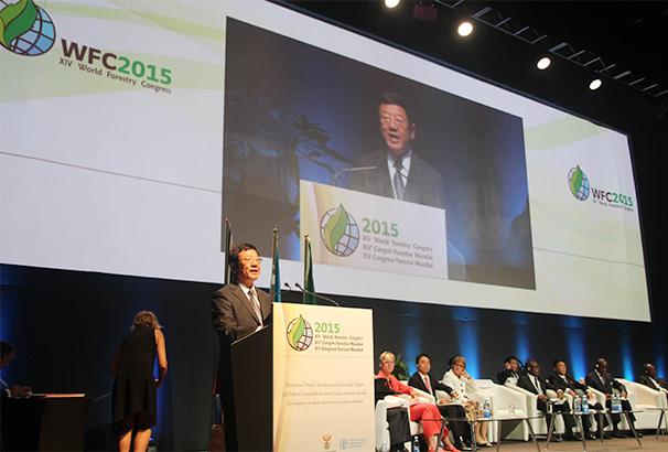 第十四届世界林业大会在南非德班开幕