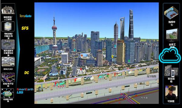 Skyline创始人罗尼:中国很快就会超越美国,成为三维软件第一大市场