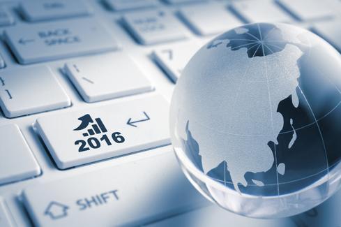 2016年大数据发展趋势