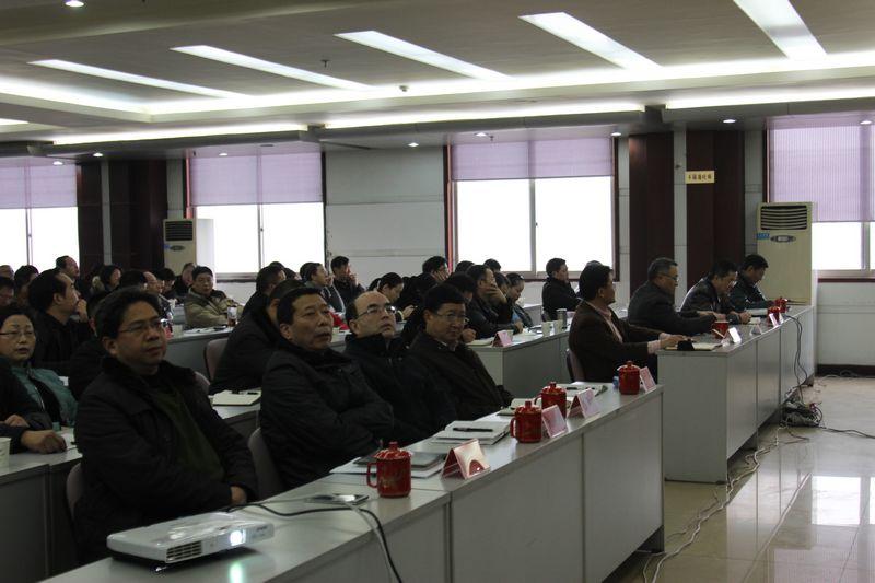 """重庆市林业局举行""""互联网+""""专题新年学习会"""