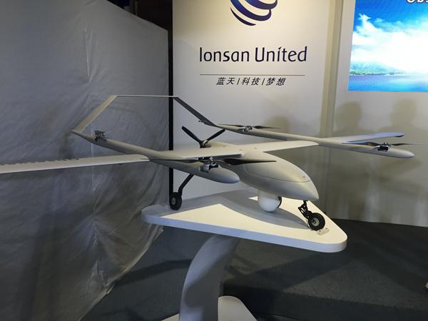 固定翼与多旋翼融合无人机