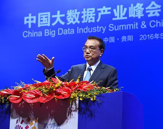 国务院总理李克强25日在贵阳出席中国大数据产业峰会暨中国电子商务创新发展峰会开幕式并发表致辞