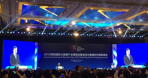 2016中国国际大数据产业峰会暨中国电子商务创新峰会