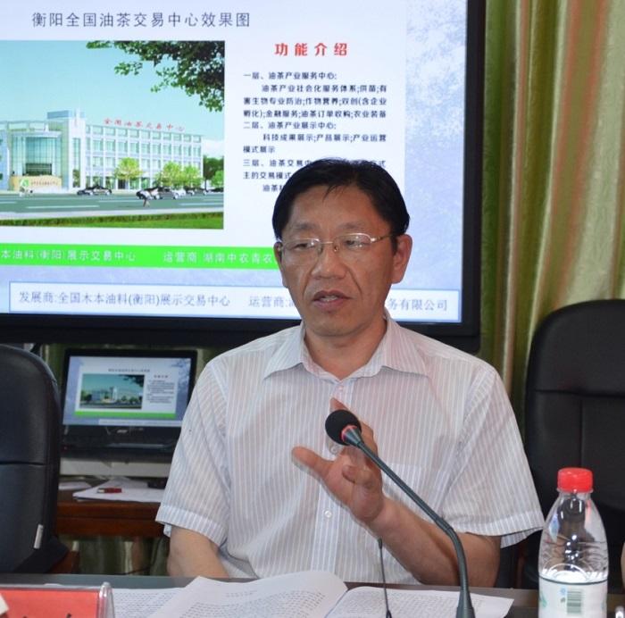 国家林业局信息办主任李世东在衡阳调研时提出要求
